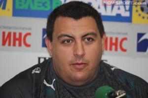 Петър Стоянов - Вожда