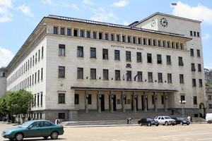 Сградата на БНБ станала на бардак