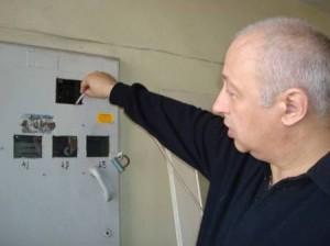 elektromer1