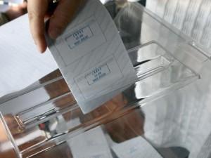 Двойното гласуване няма как да се предотврати