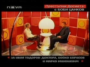 Боби Цанков разкри шокиращи истории при Венета