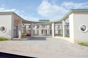 Белият дом в Панчарево
