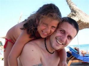 С дъщеря си Катерина