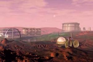 Проект за колония на Марс