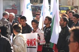 Роми от близко село бяха докарани на протеста