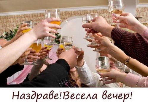 коледа нова година празници
