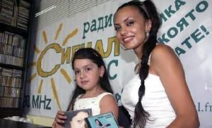 Лияна и дъщеря й Денис