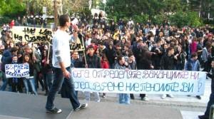 Учениците протестират за ваканция, а не за по- добро обучение