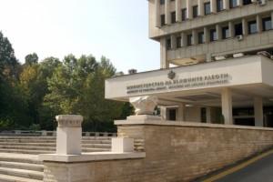 ДС и гей скандали тресат Външно министерство
