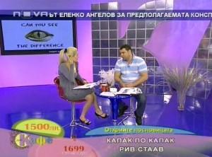 Еленко Ангелов с рубрика при Гала