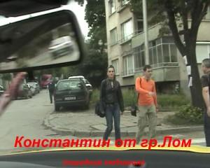 Андрей следи Невяна, дори след като тя го напуска