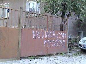 neviana1