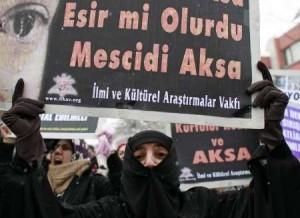 протести сериал турски