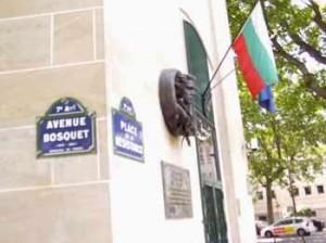 българското посолство