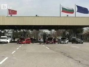 Отрицателна оценка получи границата България- Турция
