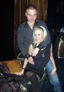 Яна Стайкова с бившия си приятел Жоро Главата