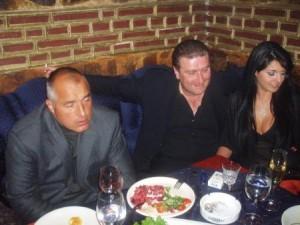 Борисов и Валентин Златев на софра