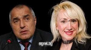 Сашка Васева е втрещена от това, че коскоджа ми ти Премиер се занимава с прелестите й в национален ефир!