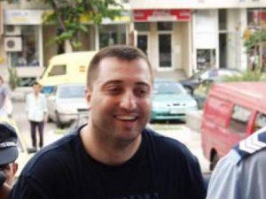 Димитър Желязков - Очите