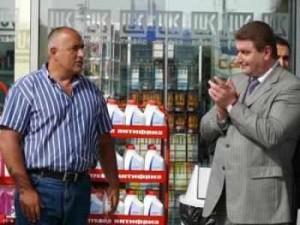 Борисов и Златев