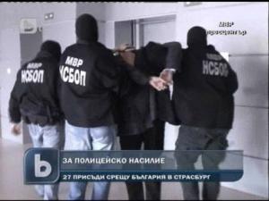 Николай Цонев ще съди България в Страсбург