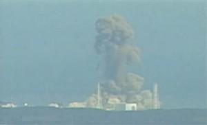 """Експлозия в АЕЦ """"Фукушима"""""""