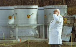 Хранилището в Нови хан ще бъде затворено през 2012