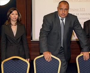Семейството на Калина е близко с премиера Борисов