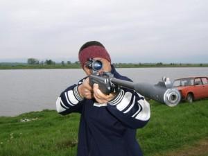 Стрелба