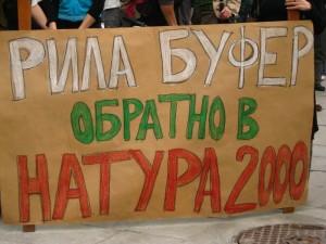 Саботират протести на еколози с наемници