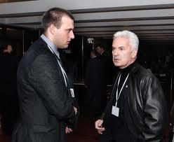 С Волен Сидеров