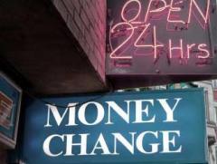 валутни бюра измами