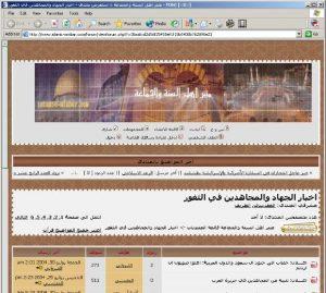 Терористичен сайт