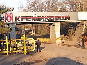 "Лъчезар Варнаджиев купи ""Кремиковци"" за 316 млн. лв."