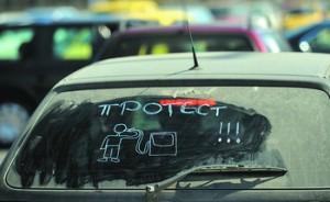 Въпреки затишието, протестите ще продължат, заканват се шофьори