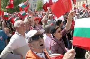 Превържениците на БСП продължават да чакат завръщането на комунизма