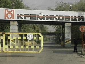 kremikovzi1