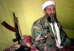 Осама не се укривал в пещера, а в имение за милиони долари