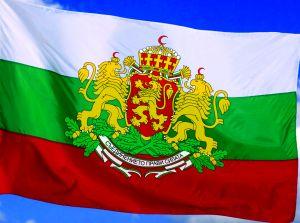 Герба на България е пазен от българската конституция