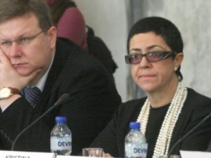 Явор Дачков и Кристина Патрашкова