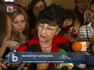 Борисова така и не свикна с репортерите