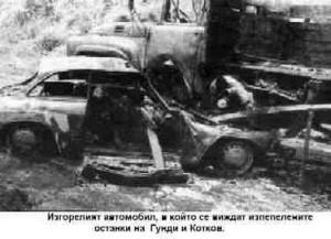 Уникална снимка: Жестоката катастрофа при Витиня, отнела живота на двамата велики футболисти и анонимния военен