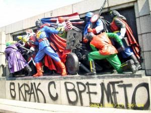 Дружината на Супермен е обидна за Русия