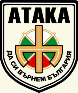 ataka_logo_raster1