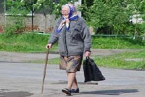 измама баба