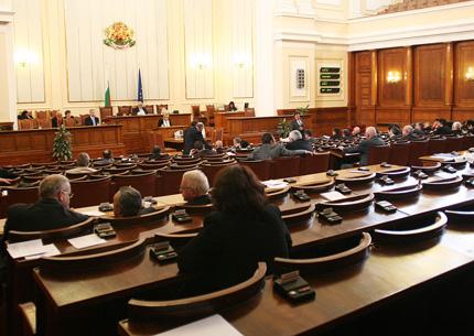 Image result for депутати снимки