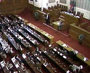 Парламентът е приютил няколко насилника