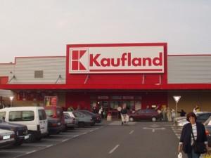 """""""Кауфланд"""""""