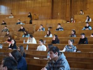 СУ  обяви 4-ти прием за провалилите се кандидат - студенти