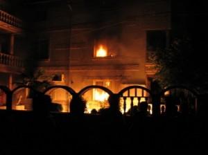 Един от опожарените имоти на цар Киро в село Катуница